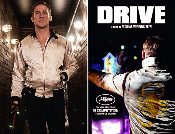 Ryan Gosling Drive